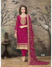 Pakistani Wholesale Salwar Kameez Suit Beautiful Fashion Premium Wedding Wear Faux Georgette Suit