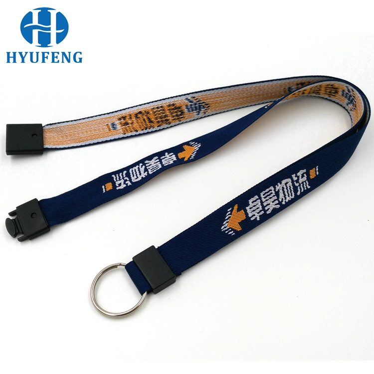 China Factory Lanyards Custom Jacquard Logo Flat Woven Lanyard