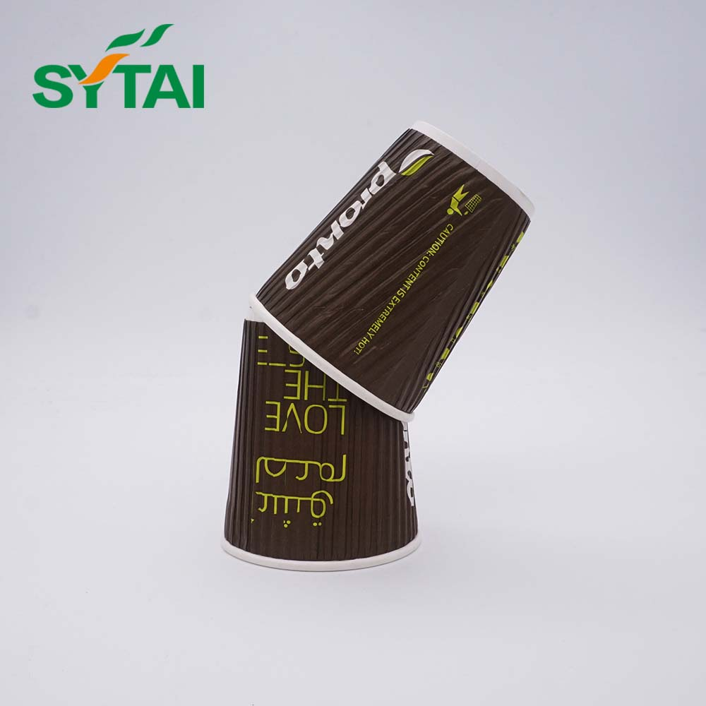 12oz Hot Resisting Coffee Paper Cup With Lid Can Be Provided/Ripple Wall Paper Cup For Hot Coffee