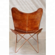 Industrial & vintage iron metal & genuine leather butterfly design easy chair