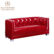 Wine red color leather sofa set for living room