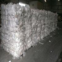 LDPE Film Waste