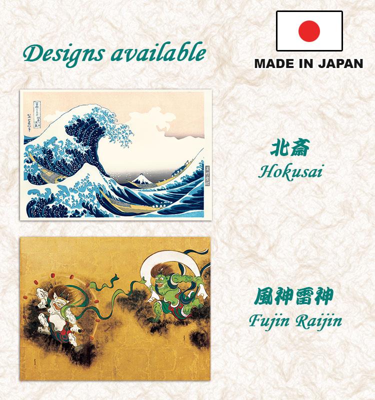 Calendario Japones.Japones Tradicional Arte Calendario Tapiceria Hecho En Japon Buy Calendario Japones Tapiceria De La Pared Product On Alibaba Com