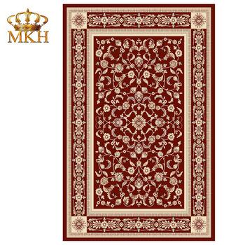Modern Red Pattern Carpets