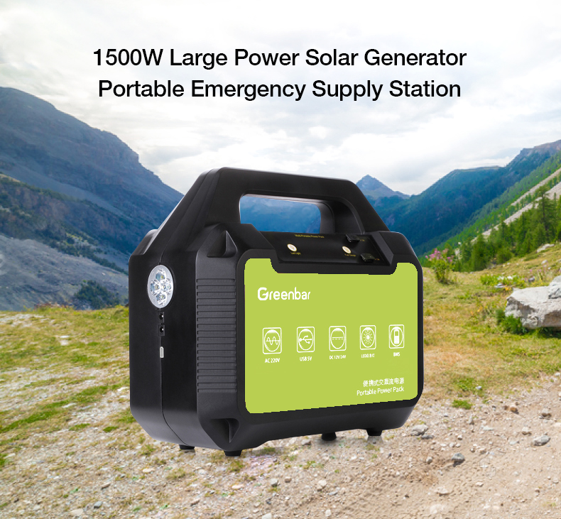 1500w Portable Home Use Solar Electric Systems Power Station With Competitive Price