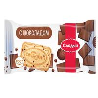 Premium Private Label Biscuit Chocolate 75G From Largest Biscuit Company
