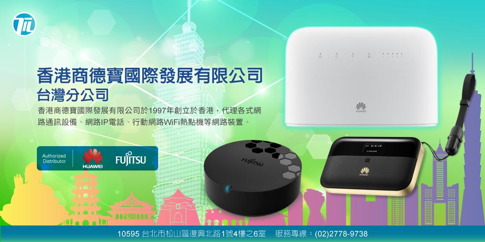 Huawei 社特約店 Huawei 社モバイルの Wi-Fi E5577 E5577s-321 LTE Cat4 4 グラムワイヤレスホットスポットポケット Wi-Fi ルータ 3000 mAh