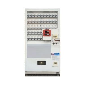 used vending machine for sale from Japan