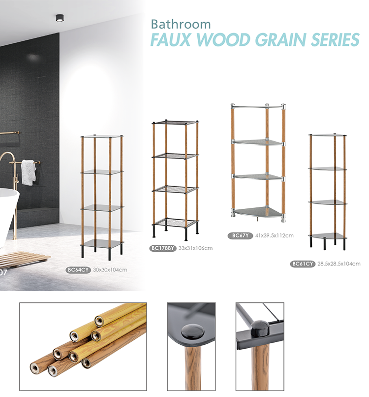 Made in Taiwan houtnerf draagbare badkamer handdoek stand