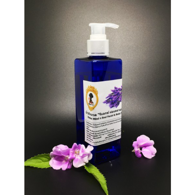 Ontspannen Geest n Soul Body & Facial Massage Olie/SPECIALE BLENDED MASSAGE OLIE 250 ml.