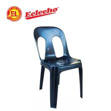 Black Stackable Modern Plastic Chair