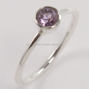 Natural Purple AMETHYST 925 Sterling Silver Ring, Fresh Silver Jewelry, Online Silver Jewellery
