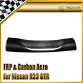 For R33 GTR Auto Select Shibi Devil Carbon Spoiler Blade