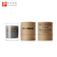 Eco friendly cylinder candle box paper packaging biodegradable kraft paper candle box custom empty luxury candle jar box