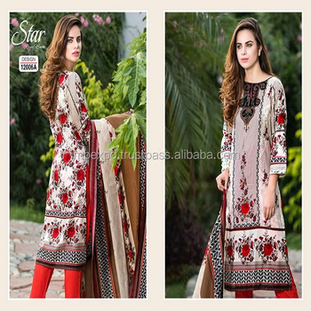 Pakistani Salwar Kameez Designs Shalwar Kameez Low Price