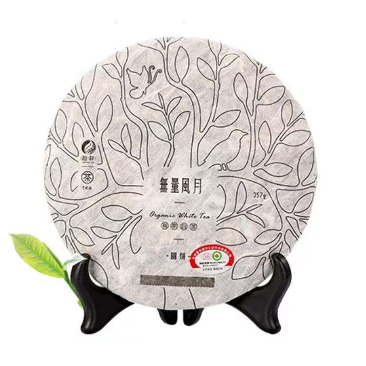 Free shipping fuding white tea 357g - 4uTea | 4uTea.com