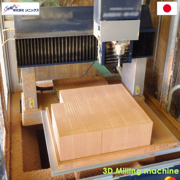 Cycowood , wood plastic composite material , usable for sharpen with 3D wood carving machine