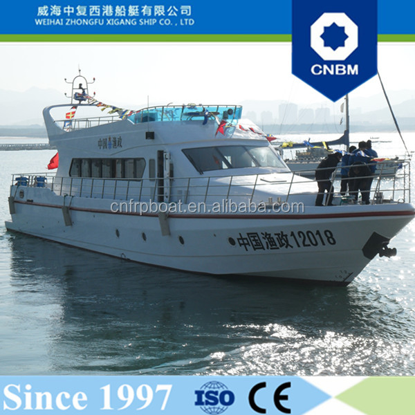 Ce Certification And Fiberglass Hull Material 22 88m 75ft Fast Workboats  High Speed Patrol Boat With Prices - Buy High Speed Patrol Boat,Small