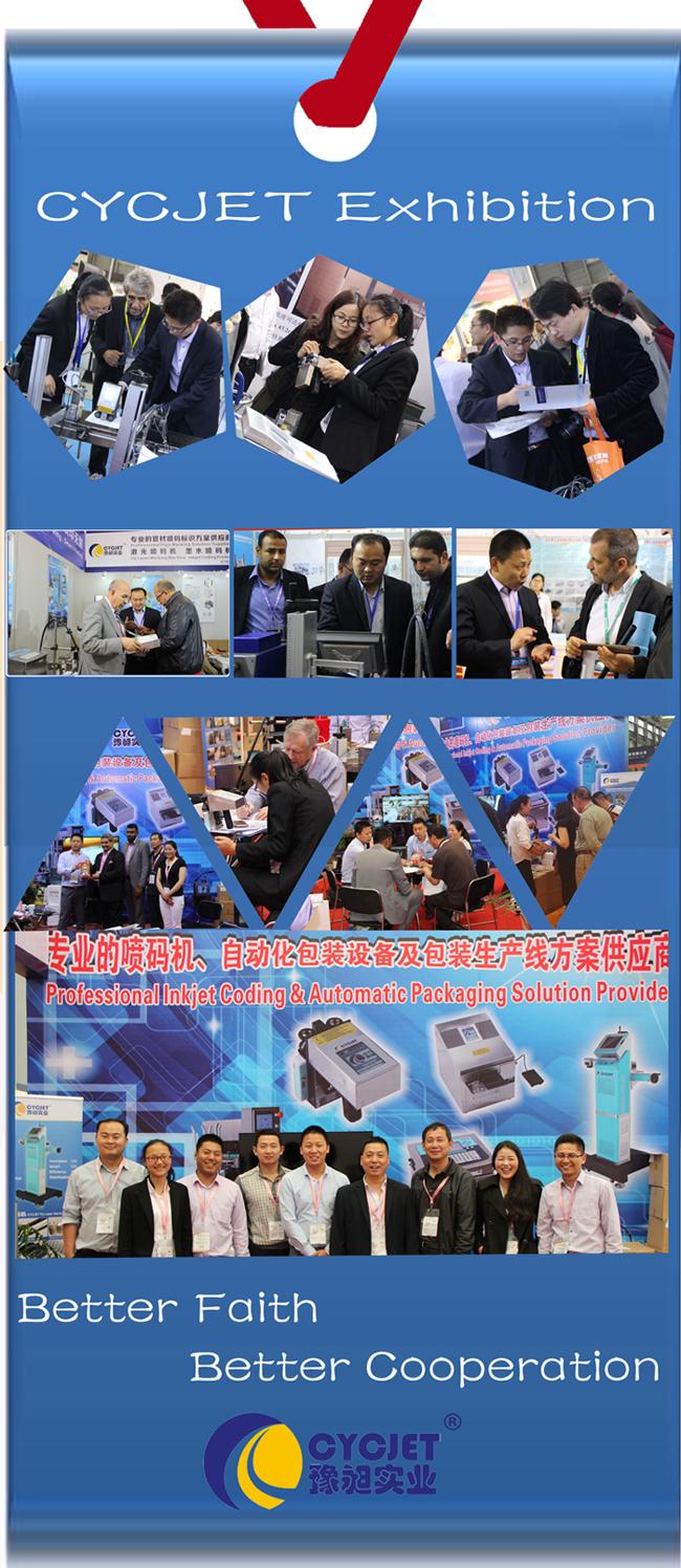 Exhibition Show-650.jpg