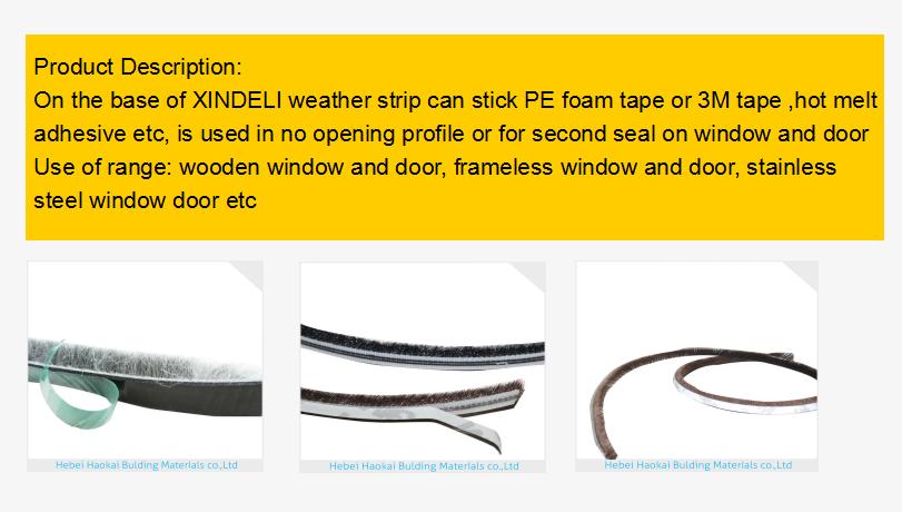 ATI-ฝุ่นสีเทา/สีดำ/สีขาวผ้าขนสัตว์อลูมิเนียมประตูและ Windows อุปกรณ์เสริม