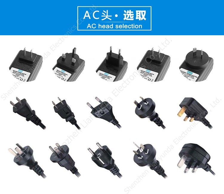ac dc wall charger adaptor 12v 2a power adapter