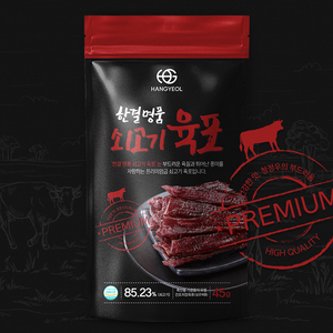 [Hangyeol] Health Food for the Whole Family Premium Beef Jerky