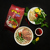 RICE NOODLE - DUY ANH FOODS