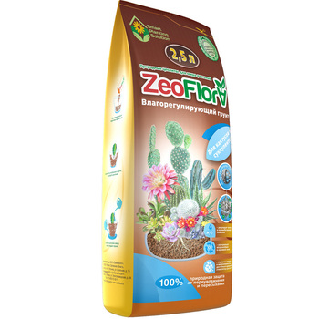 Moisture-regulating soil ZeoFlora for cactuses and succulents, 2,5 l