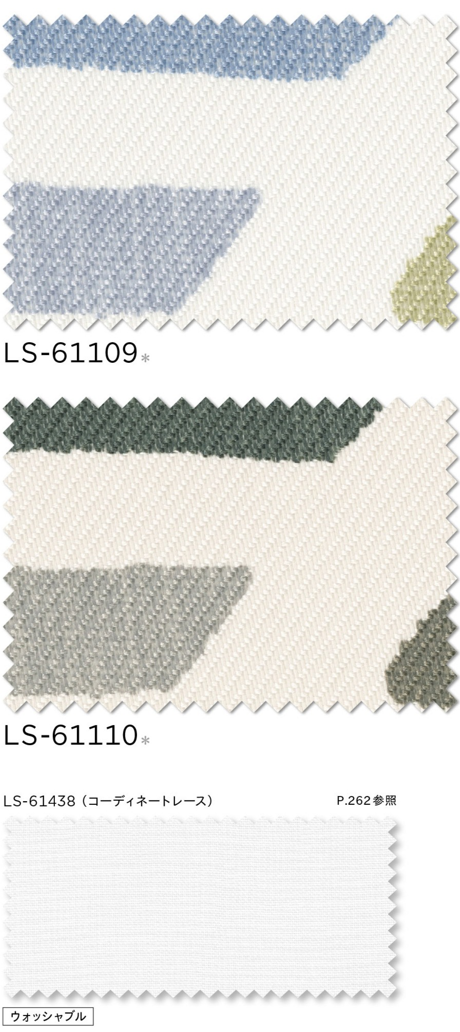 LS61109 - LS61110, 2 Colors Available, Lilycolor Curtain, Curtain Fabric, Free Samples