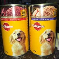 Pedigree Dog Food Bag/ Pet Food