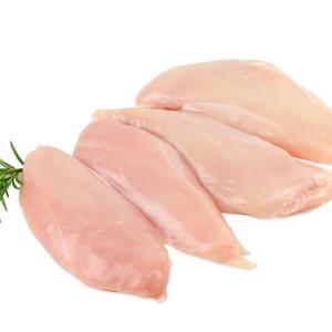 Halal Frozen Chicken Breast, Halal Frozen Chicken Breast Suppliers