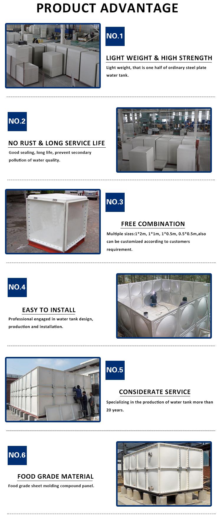 fiberglass water tank.png