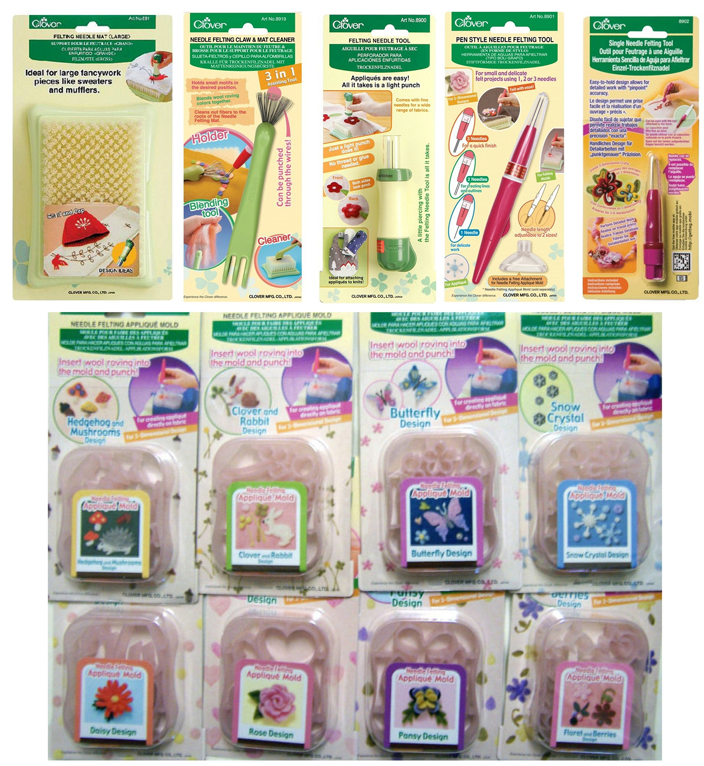 Clover Felting 13 Pc. Bundle- Mat & Cleaner; Felting Tool, Pen & Single Needle; Applique Molds, Rose, Pansy, Daisy, Floret & Berries, Hedgehog & Mushroom, Snow Crystal, Butterfly, Clover & Rabbit