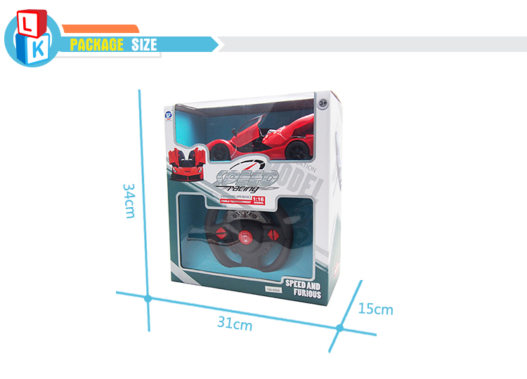 sell well 1:16 gravity induction sports rc car manufacturers china with open door