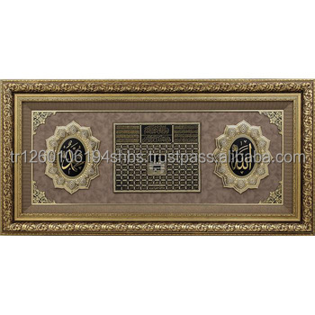 Eid Gifts, Ramadan Presents, Islamic Objects 10 cm, Decor, Objects, Allah (swt) Mohammad (pbuh), Calligraphy, Crystal Gold Frame