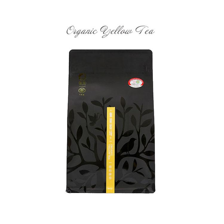 High mountain organic yellow tea from yunnan higher quality than Huangya tea - 4uTea | 4uTea.com