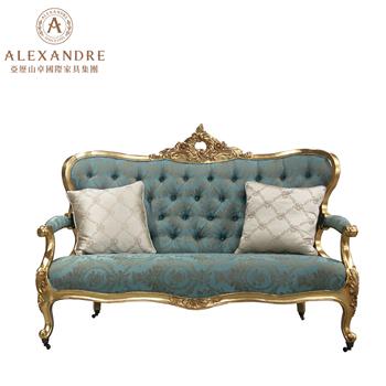 Victorian Style Modern Divan Sofa For