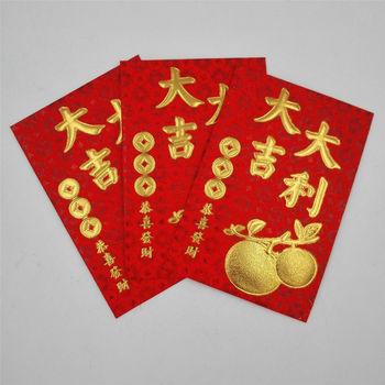 Custom Made Red Envelope Red Packet Chinese New Year Red