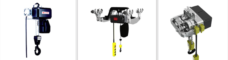 WEIHUA Mini Electric Chain Hoist Chain Block 1 ton 2 ton 5 ton