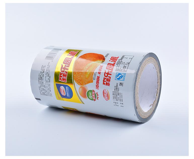 OEM Laminiert Beutel Verpackung Rollfilm Für Lebensmittel Auto-verpackung Medizin