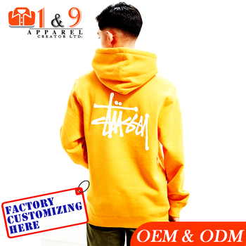 af0bb1abc9a High Quality Yellow Hoodie Mens