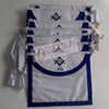 Masonic Blue lodge Apron Square & compass embroidered