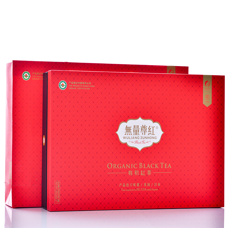 Chinese best organic Fermented Black Tea in gift box hot product 2018