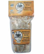 Greek Mediterranean Traditional Sea Salt Natural Herb Product Single Spices & Herbs