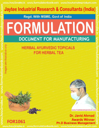 formula document for making Herbal Ayurvedic Topicals For Mouth Ulcer Cream