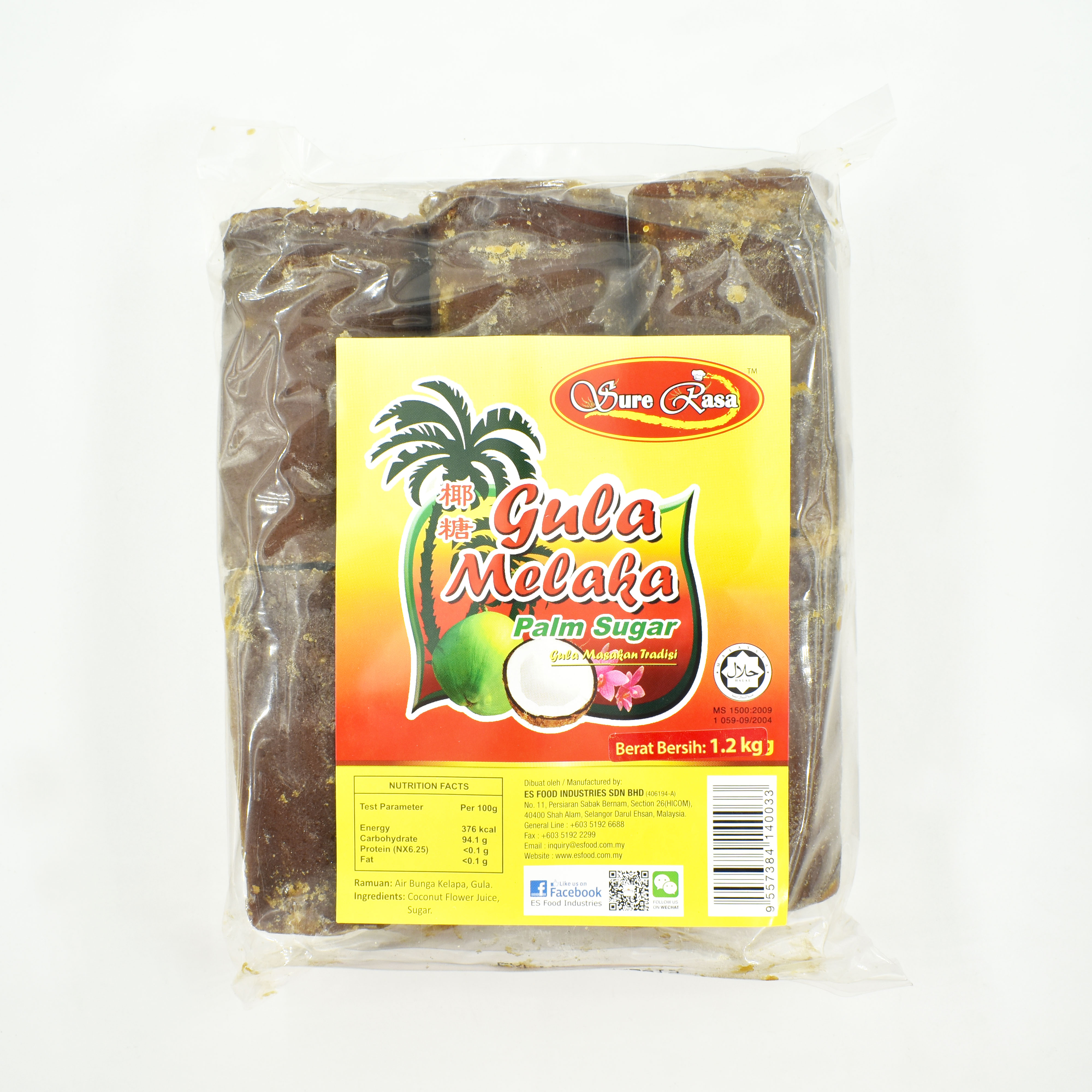 1 2 Kg Malaysia Sure Rasa Gula Melaka Coconut Palm Sugar Sweetener Buy Gula Melaka Coconut Palm Sugar Sweetener Product On Alibaba Com