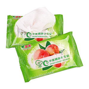 Spunlace material organic Baby facial wipes private label manufacture