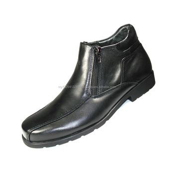 Walk About 912 048 18 Comfortable Double Zip Up Black Dress Shoes
