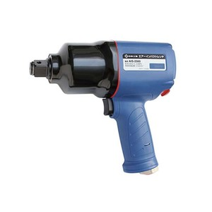 Wholesale Air Tools Impact Wrench Parts Air Impact Wrench Tool For Sale