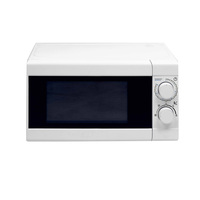 MO-4501 Jestone Hot sales Home use Electric Microwave Oven